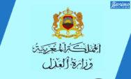 محاكم المغرب تتبع الملفات mahakim من خلال الانترنت بكل سهولة