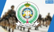 وزارة الدفاع نتائج القبول النهائي 1442