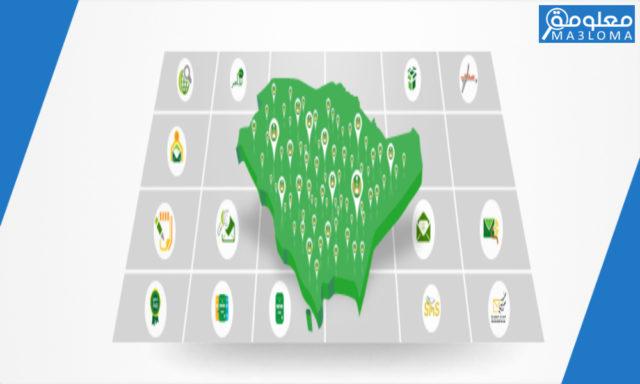 معرفة الرمز البريدي لمنطقتك اون لاين بالمملكة العربية السعودية