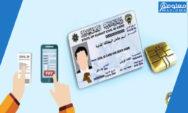 استعلام و استفسار عن بطاقه المدنيه في الكويت