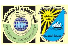 كلية العلوم الاجتماعية