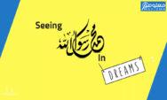 تفسير حلم الرسول صلى الله عليه وسلم ورحمته في المنام