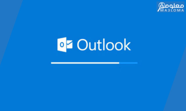 outlook hotmail تسجيل الدخول sign in outlook بالخطوات