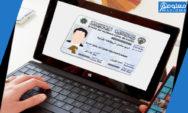 الهيئة العامة للمعلومات المدنية دفع رسوم البطاقة المدنية الكويت