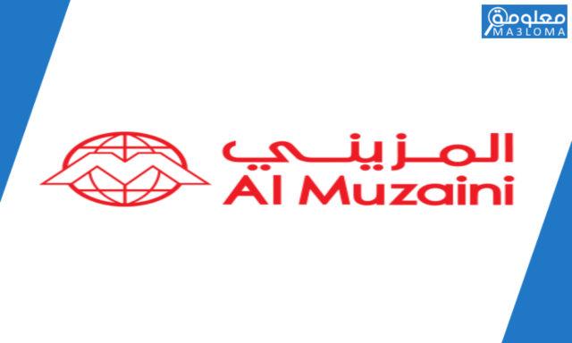 شركة المزيني للصيرفة: تطبيق المزيني للصرافة الكويت
