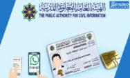 كيفية تجديد رخصة القيادة الكويت اون لاين