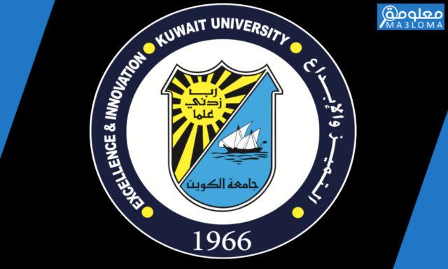 شعار جامعة الكويت kuwait universitylogo png
