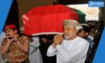 خدمة جنائز عمان .. الابلاغ ومعرفة توقيت ومكان الجنائز ..