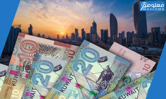 قانون العمل الكويتي الجديد 2021