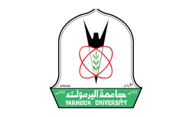 نظام معلومات الطلبة الجديد 1442 .. sis.yu.edu.jo