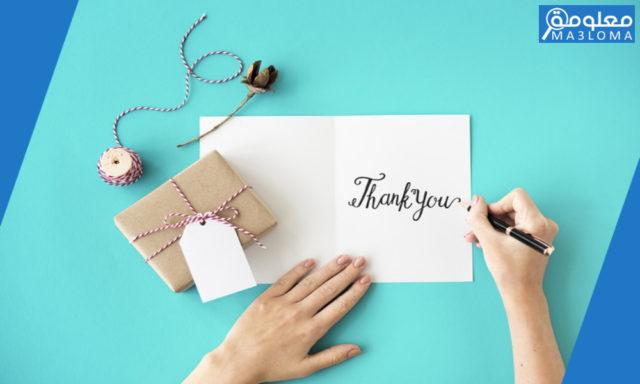 كلمات شكر وثناء لشخص عزيز مكتوبة وبالصور
