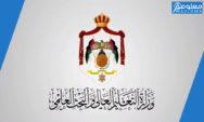قائمة الجامعات الاردنية المعترف بها دوليا