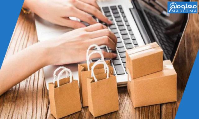 تشريعات قانون حماية المستهلك المصري