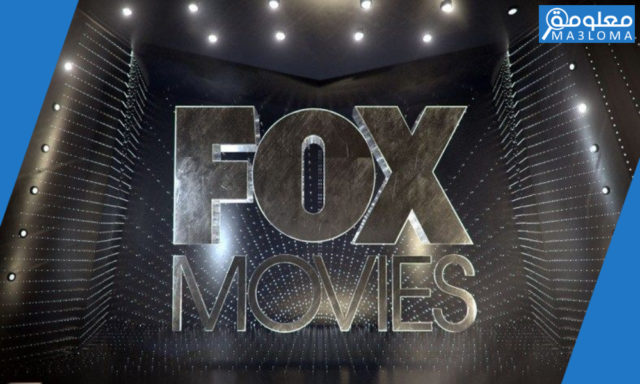 تردد قناة fox movies الجديد