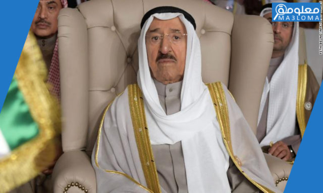 مواليد الشيخ صباح الأحمد الجابر الصباح