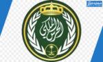 مواعيد تقديم الحرس الملكي 1442 وشروطه