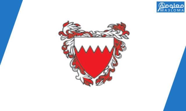 ديوان الخدمة المدنية البحرين كشف الراتب الشهري csb bahrain