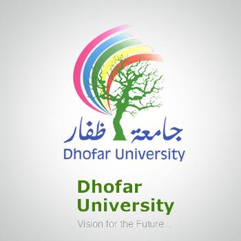 موقع جامعة ظفار du sis و رابط التسجيل على موقع جامعه ظفار