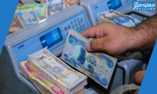 سلم رواتب الموظفين العام الجديد 1442 في المملكة العربية السعودية