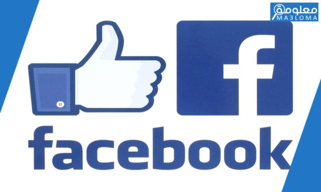 اجمل اسماء فيس بوك بنات