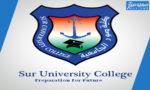 شعار كليه صور الجامعيه بسلطنة عمان