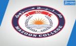 رابط موقع كلية مزون في سلطنة عمان mazoon college
