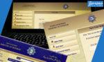 خدمات الاستعلام الشخصي وزارة الداخلية الكويت