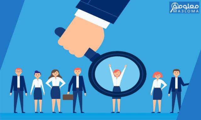 وظائف شاغرة في سلطنة عمان للبنات 2020