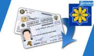 طلبات تجديد البطاقة المدنية لغير الكويتي 2021