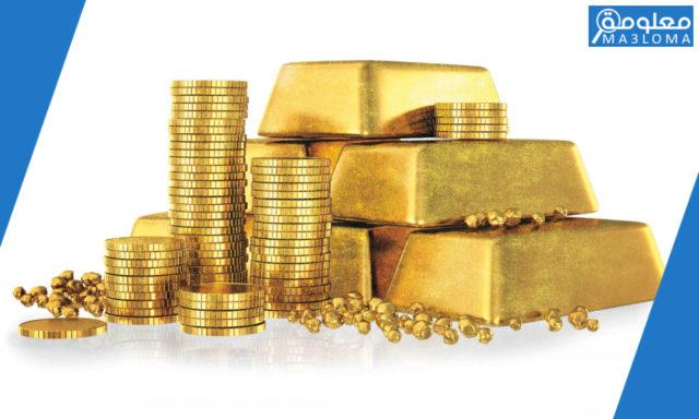طريقة حساب زكاة الذهب عيار 24 و21