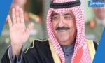 زوجات الشيخ مشعل الأحمد الصباح ولي عهد الكويت