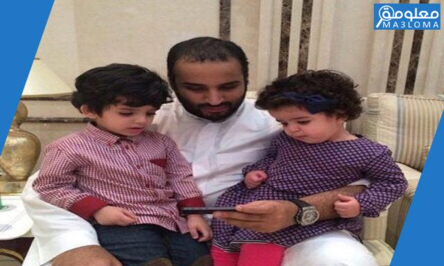 اولاد محمد بن سلمان من البنين و ابناء الملك سلمان من البنات