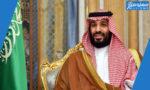 كم طول محمد بن سلمان أول أصغر ولي عهد في المملكة السعودية