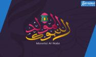 رسائل تهنئة بعيد المولد النبوي الشريف 1442 بالعربية والانجليزية