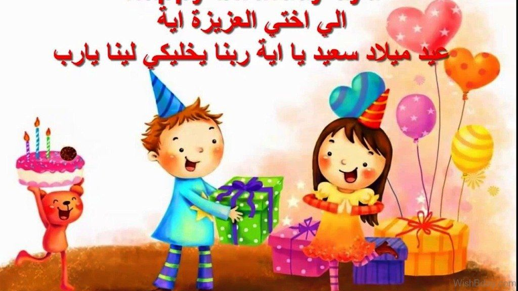 بوستات عيد ميلاد  2021 .. اجمل تهنئة عيد ميلاد سعيد مكتوبة وبالصور