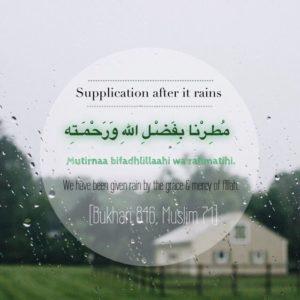 دعاء المطر مستجاب