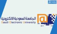 رسوم الجامعة السعودية الإلكترونية 1442