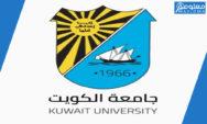 نظام التسجيل الإلكتروني جامعة الكويت … رابط التسجيل بالخطوات