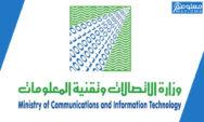 وزارة الاتصالات وتقنية المعلومات منصة التوظيف 1442 .. رابط التسجيل ..