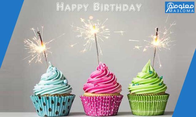 اليوم عيد ميلادي ماذا اقول .. بوستات وخواطر عيد ميلادي انا