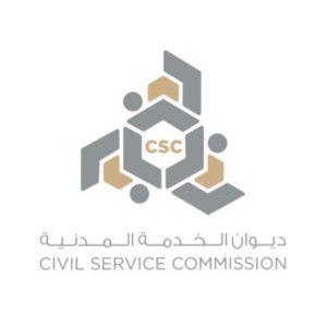 بريد ديوان الخدمة المدنية