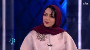 ملاك الحسيني ويكيبيديا