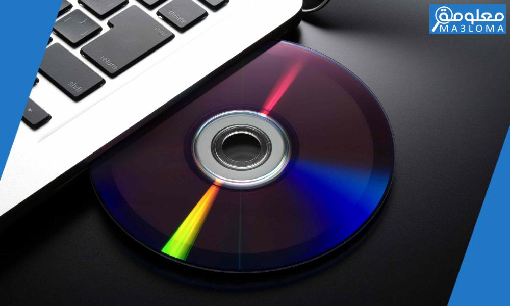 تعتبر اقراص الليزر dvd من مصادر المعلومات الإلكترونية .. صح ام خطأ