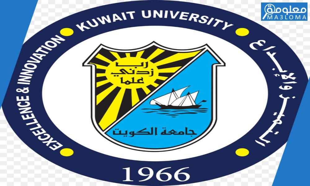 رابط bookshop جامعة الكويت…. bookshop.ku.edu.kw ..