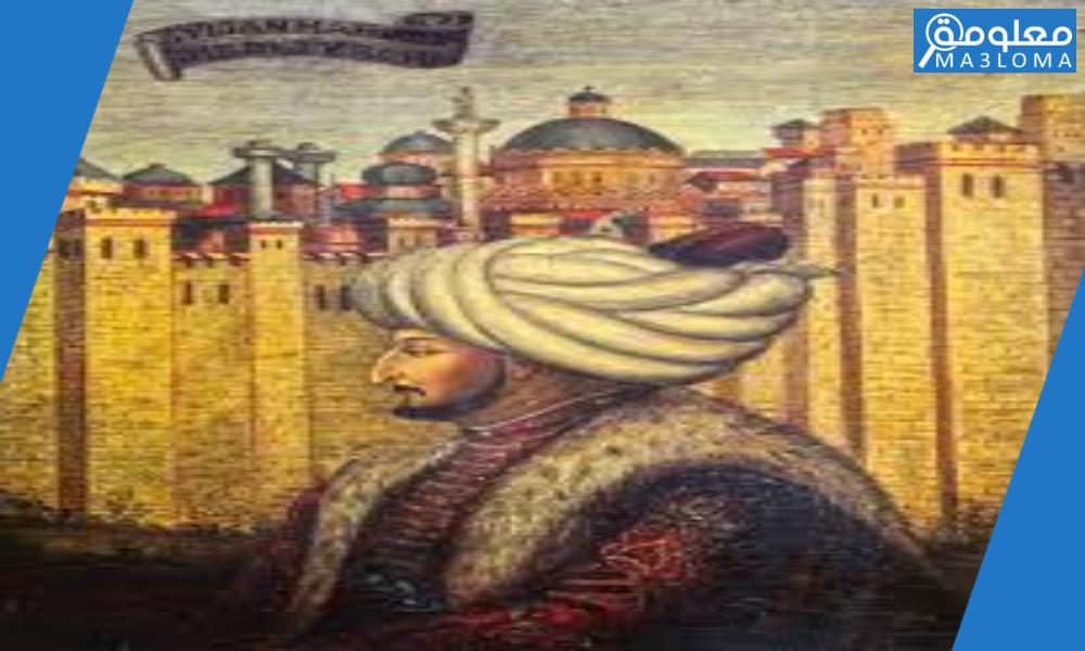 بعد ان فتح محمد الثاني مدينة القسطنطينية حول اسمها إلى …