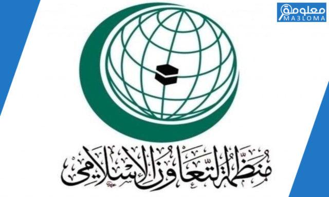 دور الجهاز التنفيذي لمنظمة التعاون الإسلامي هو .. الأمانة العامة لمنظمة التعاون الإسلامي..