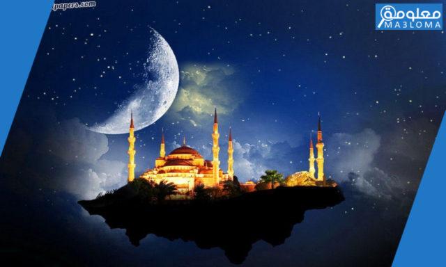 أفضل شهر يستحب الصوم فيه … فضل صيام الأشهر الحرم ..