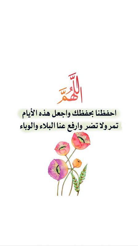 اجمل خلفيات جمعة مباركة 2021 .. عبارات جمعة مباركة 2021 ..
