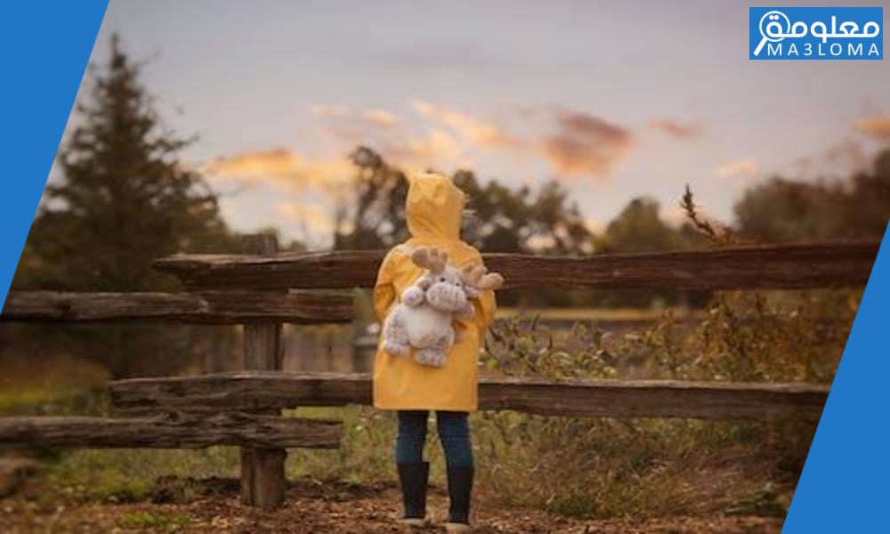 كيف أنسى ذكريات طفولتي؟