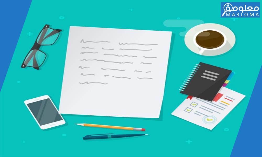 لماذا يكتب الطالب ما يعرفه عن الموضوع؟